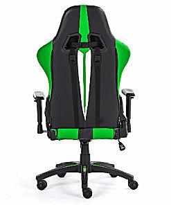 Tył krzesła dla gracza ziele Sword