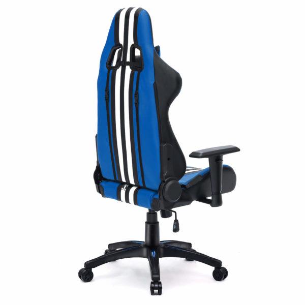 Bok i tył niebieskiego fotela dla gracza Sport