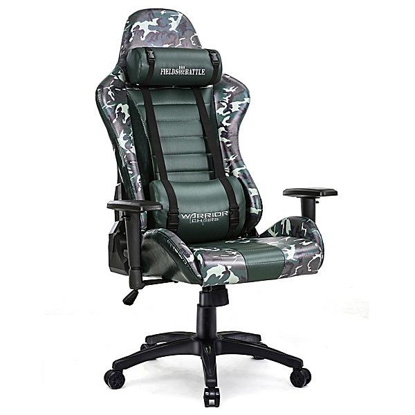 Bok i przóf krzesła komputerowego ergonomicznego Fields of battle