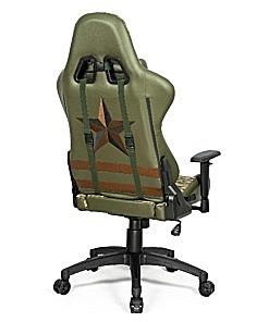 Od tyłu Krzesło do grania na komputerze desert camouflage